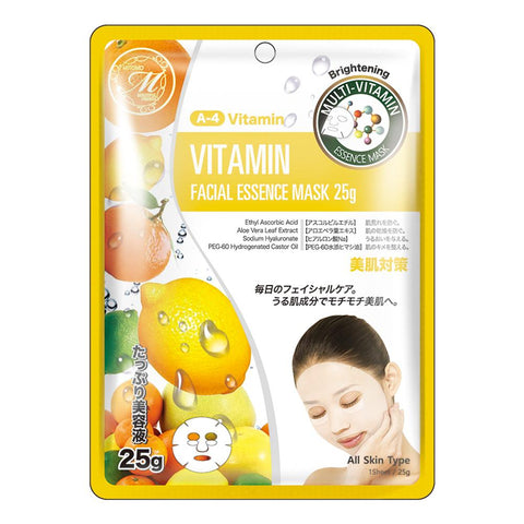 Natural Vitamin Brightening Japan Facial Essence Mask MT512-A-4