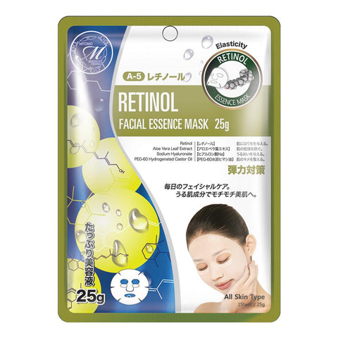 Japan MITOMO Natural Retinol Tightening Facial Essence Mask MT512-A-5