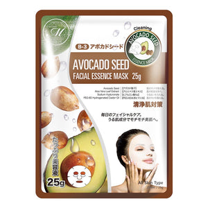 Natural Avocado Seed Cleaning Japan Facial Essence Mask MT512-B-3