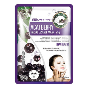 Natural Acai Berry Brightening Japan Facial Essence Mask MT512-B-4