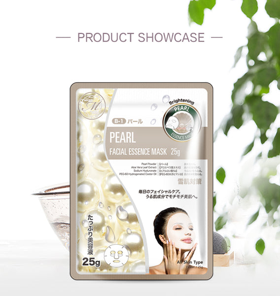 Natural Pearl Brightening Japan Facial Essence Mask MT512-B-1