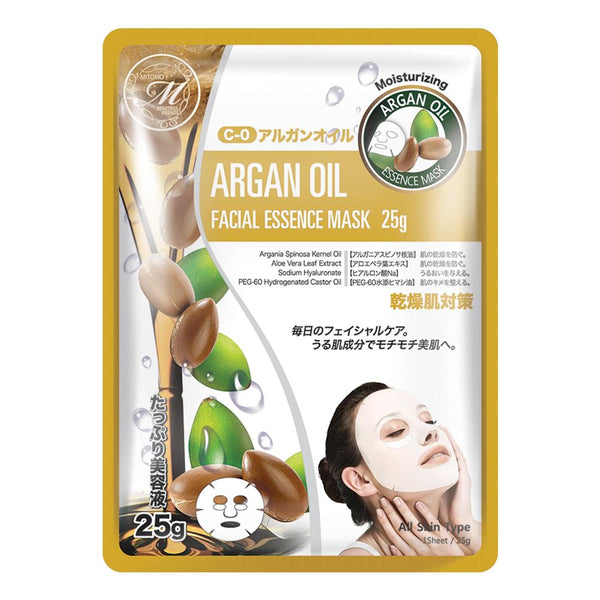 Natural Argan Oil Moisturizing Japan Facial Essence Mask MT512-C-0