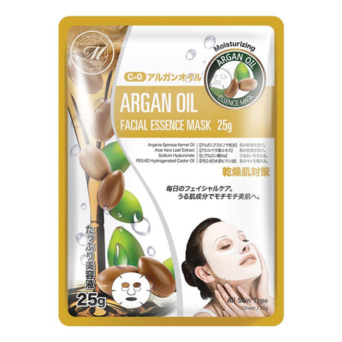 Japan MITOMO Natural Argan Oil Moisturizing Facial Essence Mask MT512-C-0