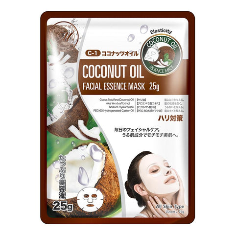 Japan MITOMO Natural Coconut Oil Elasticity Facial Essence Mask MT512-C-1
