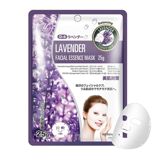 Natural Lavender Balancing Japan Facial Essence Mask MT512-D-4
