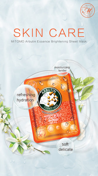 Japan MITOMO Natural Arbutin Brightening Cleanliness Facial Essence Mask MT612-A-3