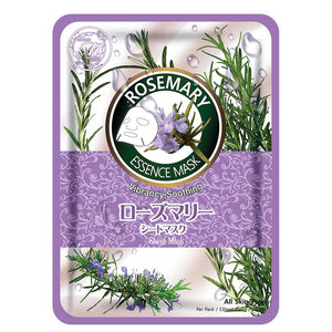Natural Rosemary Vibrancy Smoothing Japan Facial Essence Mask MT612-C-1
