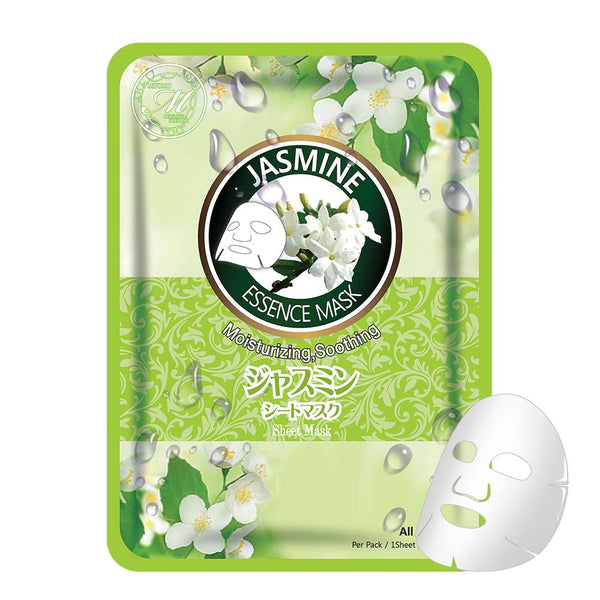 Japan MITOMO Natural Jasmine Soothing Moisturizing Facial Essence Mask MT612-C-6