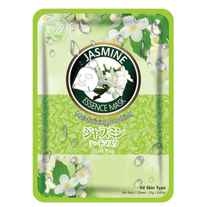 Natural Jasmine Soothing Moisturizing Japan Facial Essence Mask MT612-C-6