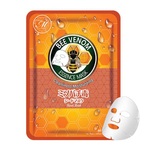 Japan MITOMO Natural Bee Venom Cleanliness Moisturizing Facial Essence Mask MT612-E-1