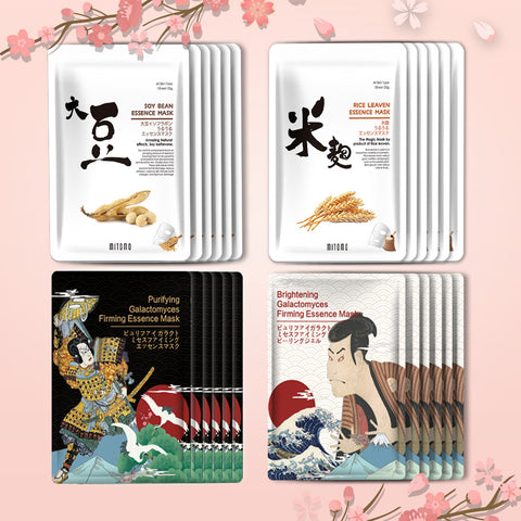 [TKJP00512-05-024]MITOMO Type 5 [JP UKIYOE trial set 24 sheets] Beautiful skin face mask - Made in Japan - Best gift to moisturize your skin.