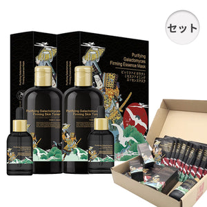 MITOMO Japan Recommended JP007-A Series Wholesale Starter Kit Galactomyces Firming Serum(2 boxes) + Skin Toner(2 boxes) + Sheet Mask(2 boxes) [Total 6 Items/Box]