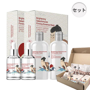 MITOMO Japan Recommended JP007-B Series Wholesale Starter Kit Galactomyces Firming Serum(2 boxes) + Skin Toner(2 boxes) + Sheet Mask(2 boxes) [Total 6 Items/Box]