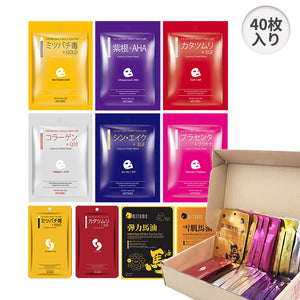 [PXCT00001-MC-01]Japan MITOMO Recommended MC Series Wholesale Starter Kit Facial Essence Mask [10 Items][4 Pieces/Item][Total 40 Pieces]