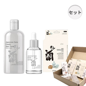 Japan MITOMO Recommended TX005 Series Wholesale Starter Kit Skin Toner (2 boxes) + Serum(2 boxes) + Sheet Mask(2 boxes)[Total 6 Itmes/Box]