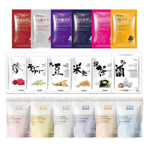 [LBHS000040] MITOMO HS Lucky Box Skincare Beauty Face Mask Sheet bundles-Made in Japan- Type:7 SKU- 40 pcs