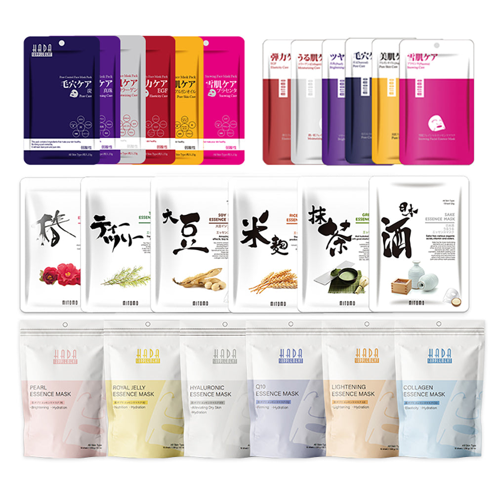 [LBPRHS030] MITOMO HS Lucky Box Skincare Beauty Face Mask Sheet bundles-Made in Japan- Type:12 SKU- 30 pcs
