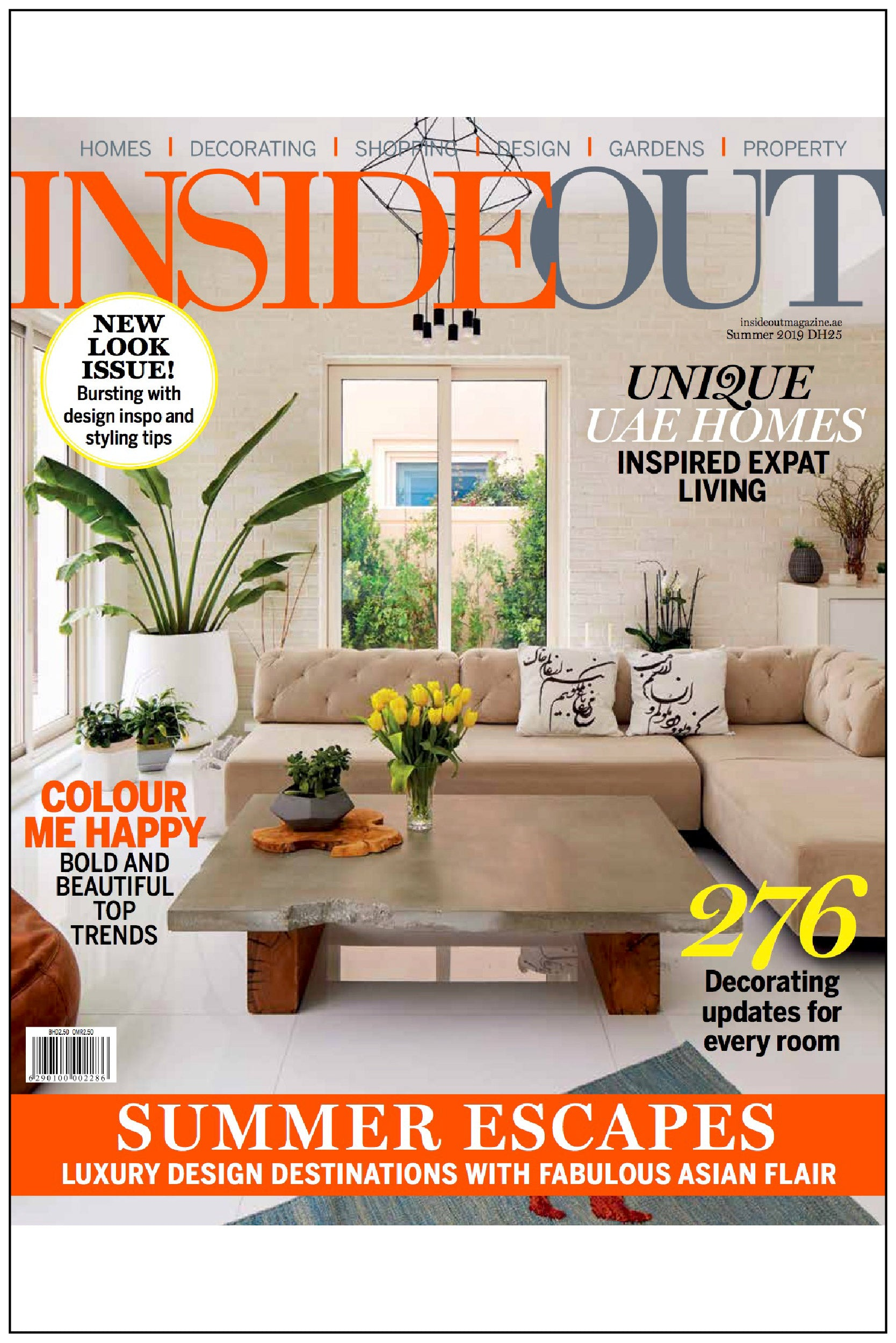 Insideout fronteriors magazine article
