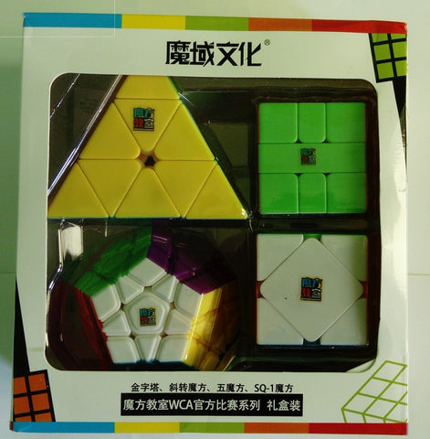 MF Classroom Puzzle Box Set