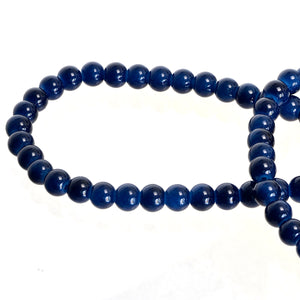 Midnight Navy Blue Round Glass Beads Size 4 mm / 6 mm / 8 mm / 10 mm