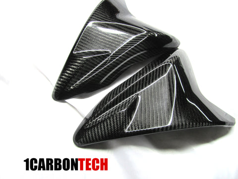 CARBON FIBER GAS TANK COVER GSXR 600/750 2011-2019