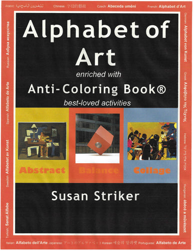 Alphabet Of Art enriched with Anti-Coloring Book® best loved activities