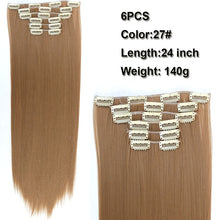 SHANGKE 24'' Long Straight Hair Extension 6 pcs/set 16 Clips High Temperature Synthetic Hairpiece Clip in Hair Extensions