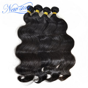 New Star Brand Brazilian Virgin Hair Extensions 4 Bundles 100% Cuticle Aligned Raw Human Hair