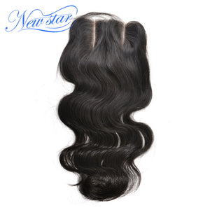 "New Star Brand 10-20"" Body Wave 3 Part 5x5 Lace Closures Brazilian Virgin Human Hair Medium Brown Swiss Lace With Baby Hair Extensions"