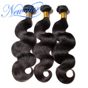 NewStar Brand Brazilian Body Wave 3 Bundles Remy Hair Extension 10''-24''Inch 100% Human Hair