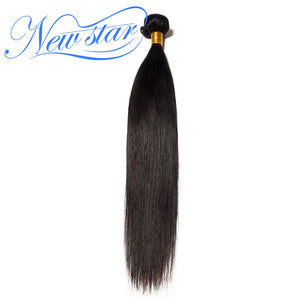 "New Star Brand Brazilian Straight Hair Weave Extensions One Bundles 10-24"" (100% Human) Hair Extension"