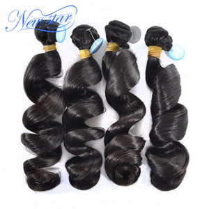 New Star Brand Loose Wave Brazilian Virgin Human Hair Weave Extensions 4 Bundles