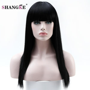 SHANGKE 22'' Long Straight Synthetic Wig