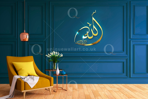 Bismillah 3D Wall Art Calligraphy - Gold