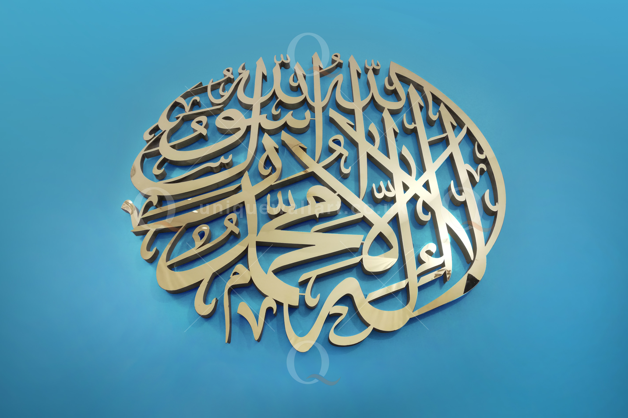 Shahada Kalima Plated Calligraphy Wall Decor Stainless Steel