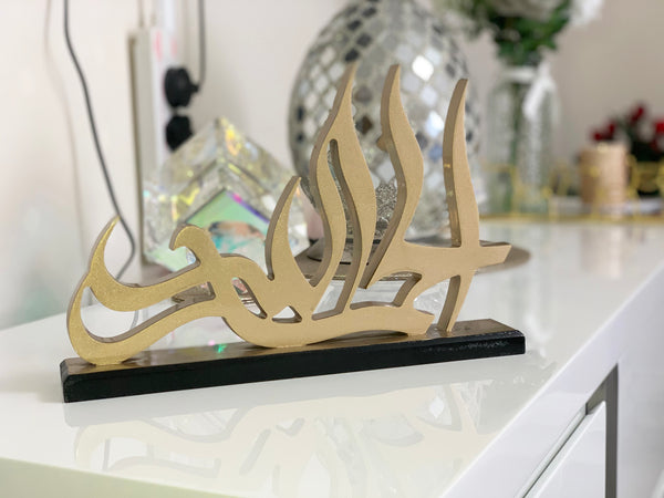 Alhamdulillah Table Art 3D Wood Islamic Calligraphy
