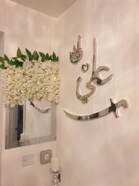 Custom Made Hazrat Ali (AS) Walli Allah With Sword 3D Wall Art