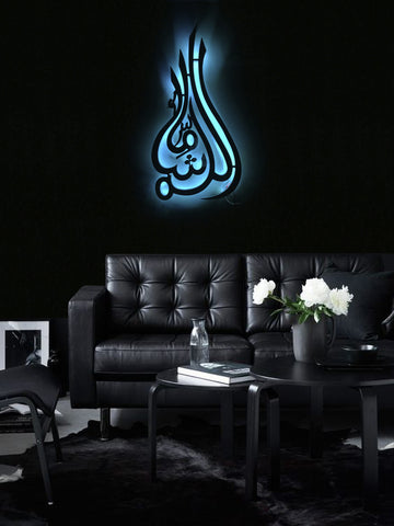Best MashAllah LED Wall Art Color Changing Stainless Steel Calligraphy