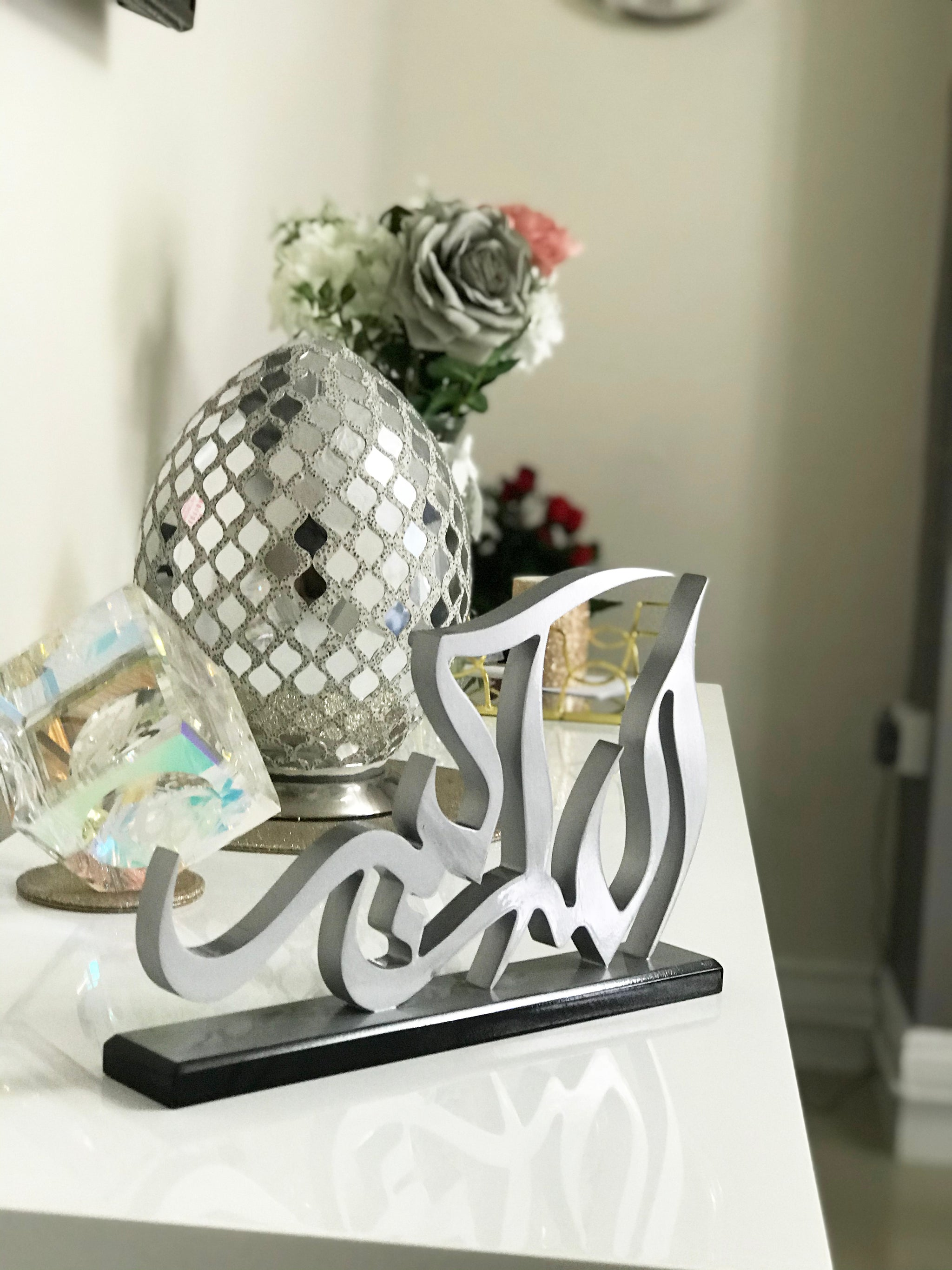 Allah ho Akbar Table Decor 3D Wood Islamic Calligraphy