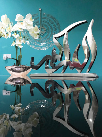 Allah ho Akbar Table Art 3D Stainless Steel Islamic Calligraphy