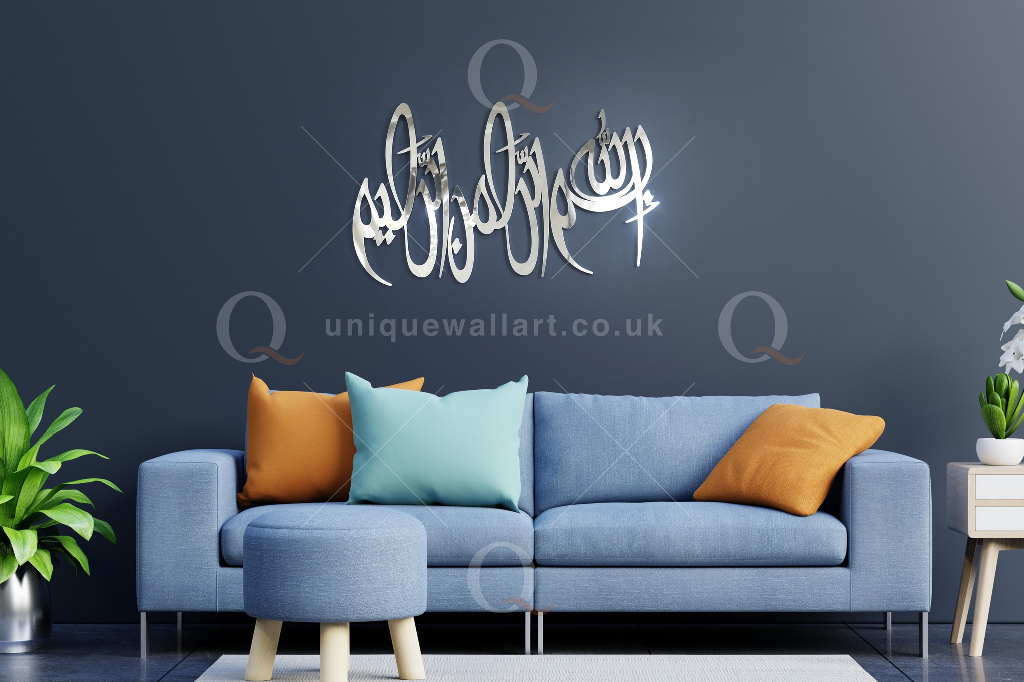 Bismillah 3d Calligraphy wall art