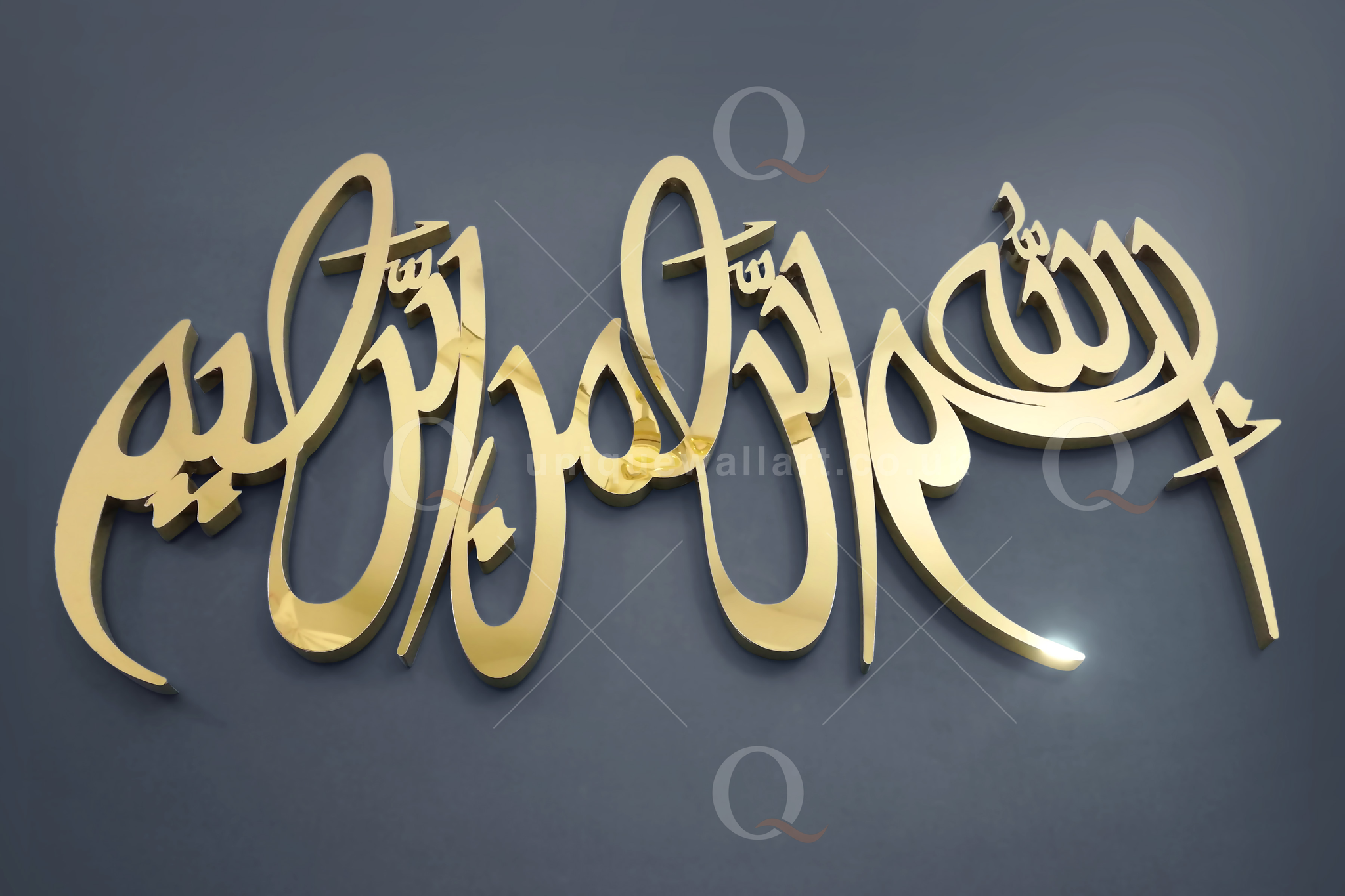 New 3D Stainless Steel Bismillah In Arabic Calligraphy Islamic Wall Art