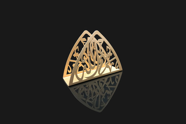Best Bismillah Napkin Holder Stainless Steel Table Decor