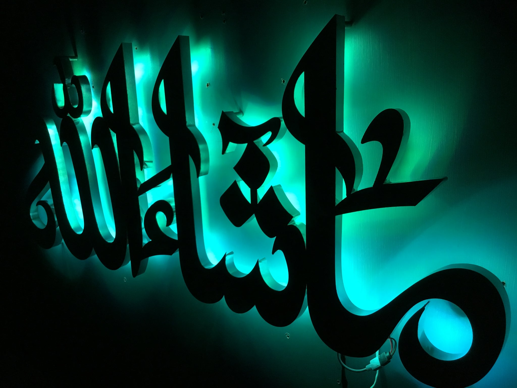 MashaAllah in Arabic Calligraphy with Changing LED lights