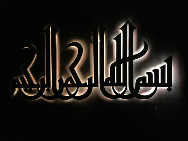 New 3D Bismillah LED Wall Art Stainless Steel Islamic Calligraphy