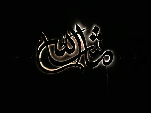 MashaAllah Islamic 3D Stainless Steel Calligraphy LED Wall Art