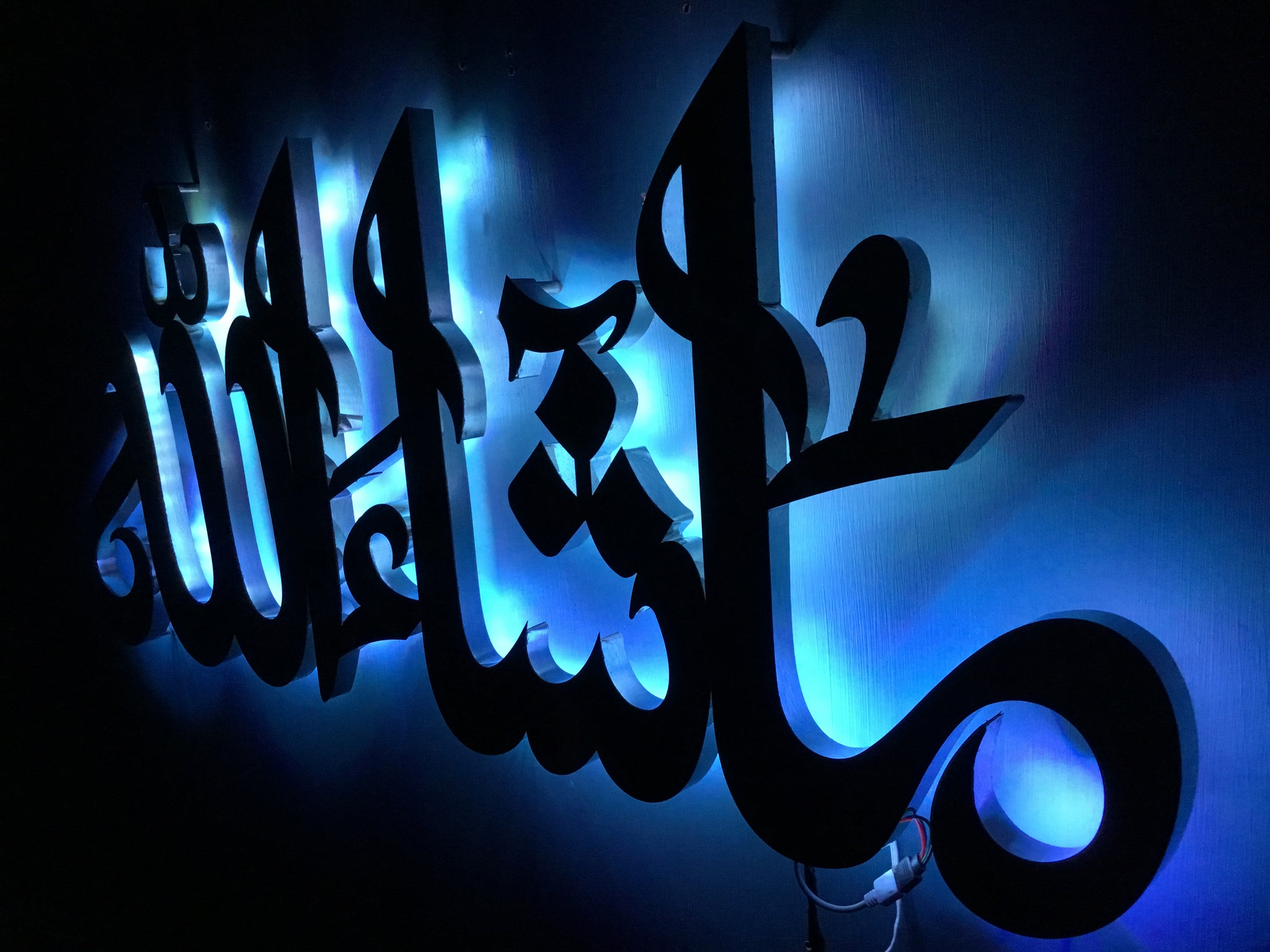 MashaAllah in Arabic Calligraphy 3d Stainless steel wall art