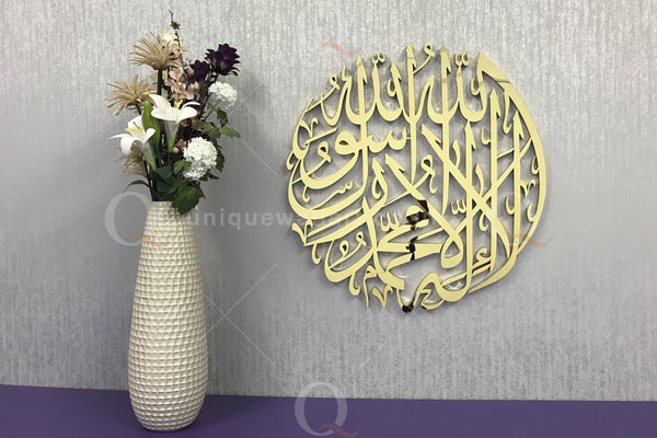 Shahada / Kalima Grand Modern Islamic Wall Art Calligraphy 3D Stainless Steel