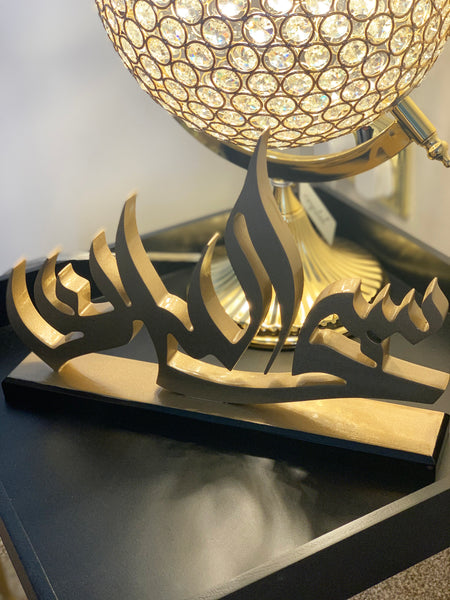 Subhan Allah Table Decor Art 3D Wood Islamic Calligraphy