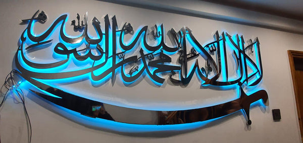 Shahada Kalima LED Wall Art Islamic Calligraphy 3D Stainless Steel